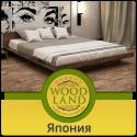 """Деревянная кровать из массива дуба """"Япония"""""""
