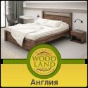"""Кровать """"Англия"""" из 100% массива дерева"""