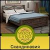Кровать из дерева Скандинавия