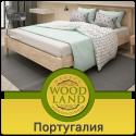 """Кровать для спальни из массива """"Португалия"""""""