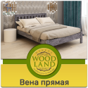 """Шикарная кровать из дерева """"Вена прямая"""""""