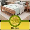 Кровать натуральный дуб - Кёльн