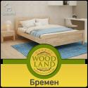 """Кровать дерево из массива дуба """"Бремен"""""""