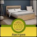 """Кровать двуспальная из массива дерева """"Австрия"""""""