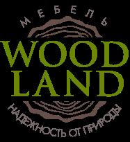 кровати WoodLand